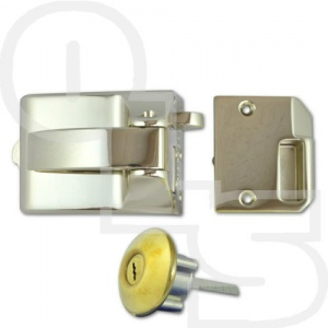 INGERSOLL RA71 /  SC71 DEADBOLT NIGHTLATCH FOR INWARD OPENING DOORS