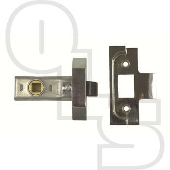 UNION REBATED TUBULAR LATCH